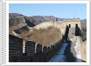 visite muraille de chine
